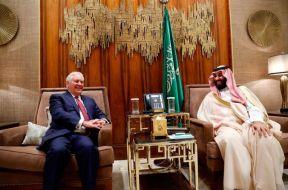 Tillerson-Saudi-TVCNews