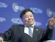 China-Business-TVC News