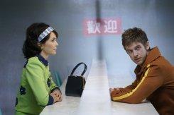 ديفيد هالر وأيمي هالر التي ستقدمها الممثلة كايت اسيلتون