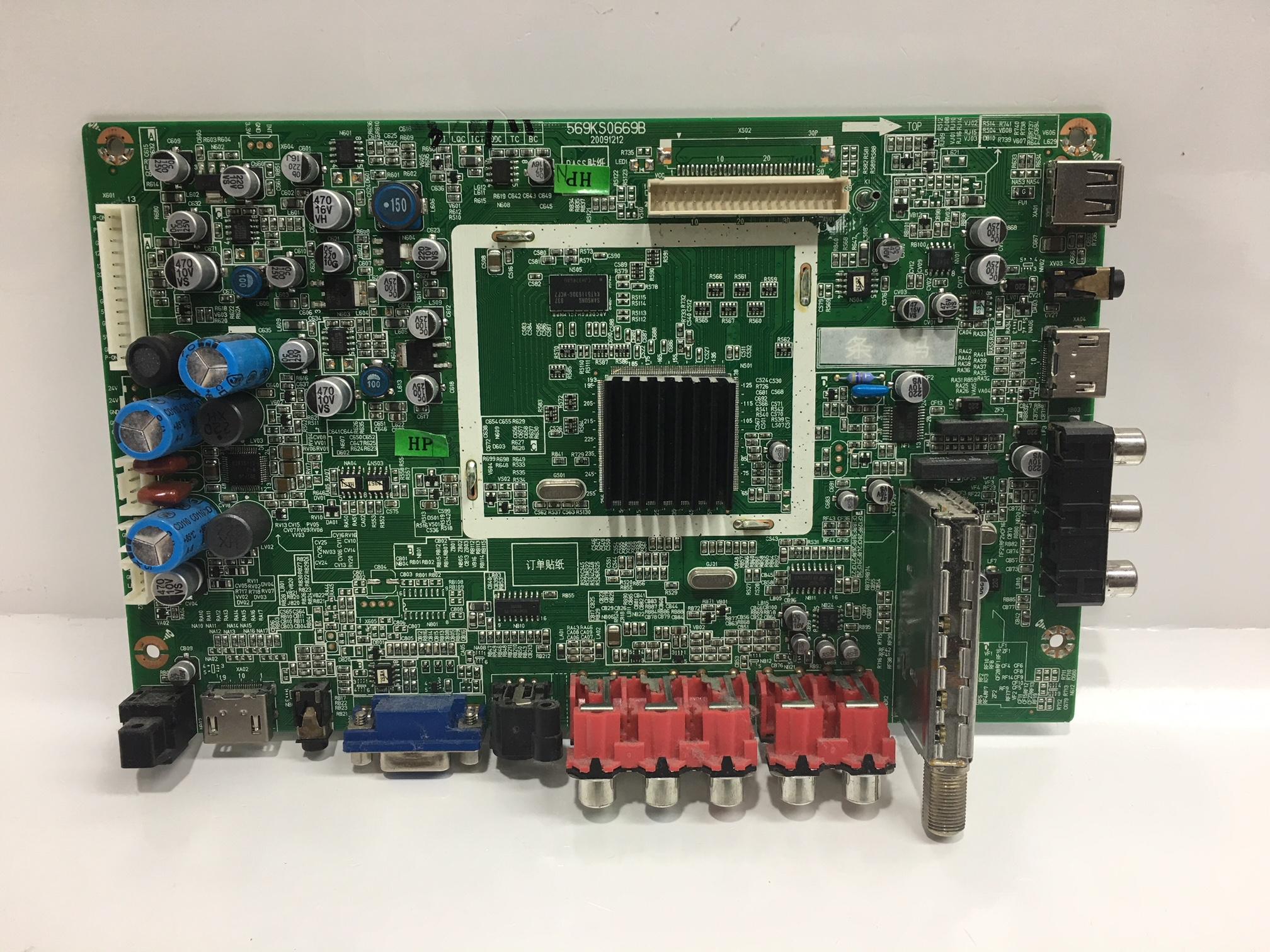 Dynex 6KS0150110 (569KS0669B) Main Board for DX-24L150A11