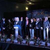 Les voeux à la population de Mèze : Le discours de Henry Fricou