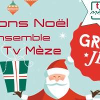 Fêtez Noël avec nous !