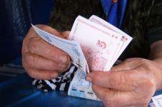 Социалната пенсия за старост