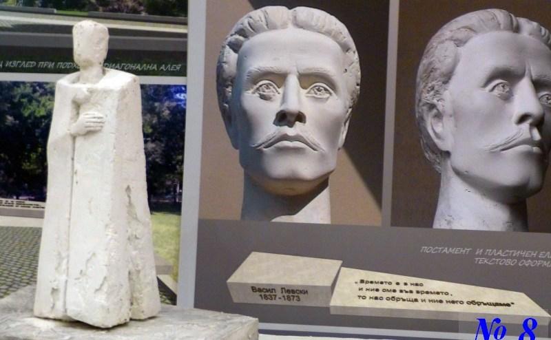 Нов конкурс за паметник