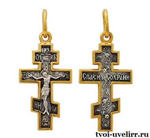 Православный-крест-оберег-или-ювелирное-украшение-1