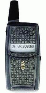 Верту-Телефоны-из-драгоценных-металлов-и-камней-7