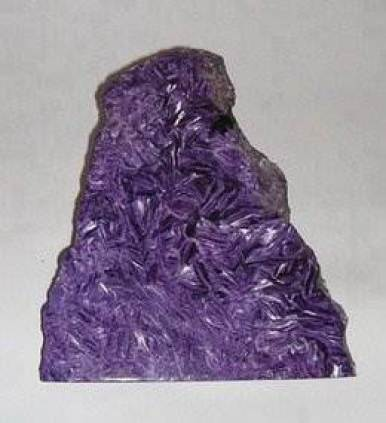 Чароит-камень-Происхождение-история и-свойства-камня-чароита-2
