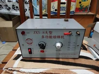 Ювелирное-оборудование-и-расходные-материалы-из-Китая-2
