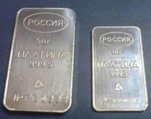 Платина-цена-за-грамм-1