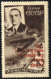 Самые-дорогие-почтовые-марки-2
