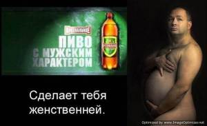 Вред-пива-2