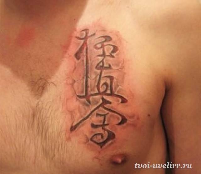 Иероглифы-тату-30