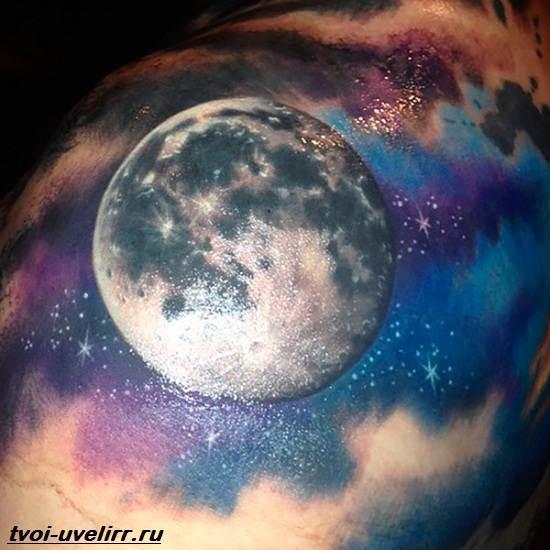 Тату-Луна-Значение-тату-Луна-Эскизы-и-фото-тату-Луна-1