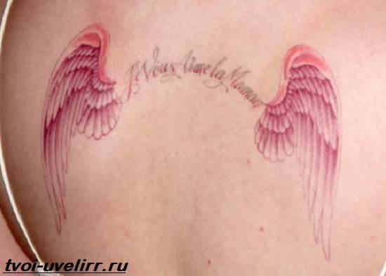 Тату крылья. Значение тату крылья. Эскизы и фото тату ...