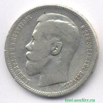 Монетное-серебро-1