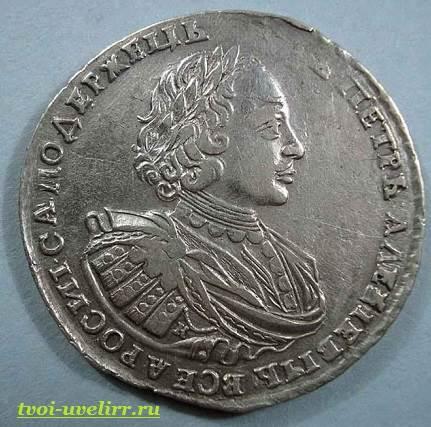 Монетное-серебро-2
