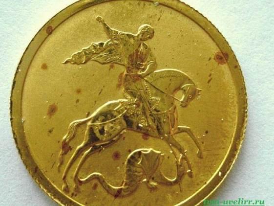 Монеты-сбербанка-золотые-5