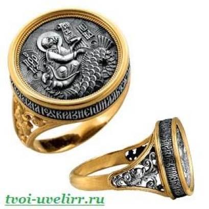 Православные-кольца-2