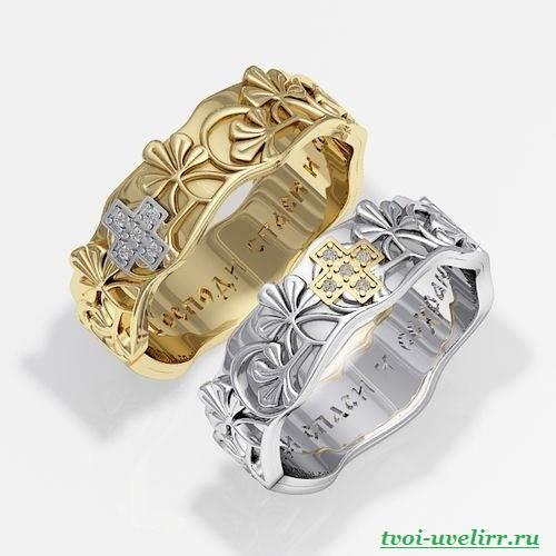 Православные-кольца-3