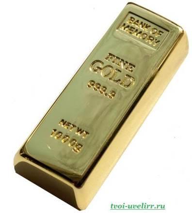 Сколько-весит-слиток-золота-2