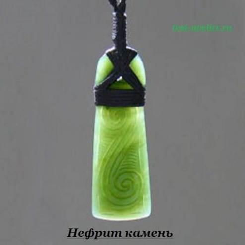 Камни-водолеев-3