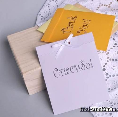 Как-сделать-конверт-Конверт-из-бумаги-своими-руками-14