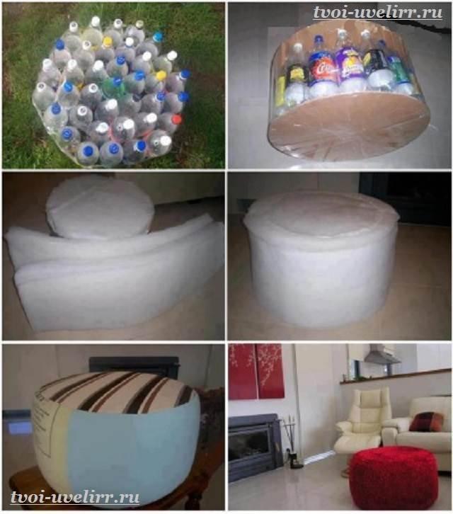 Поделки-из-бутылок-Поделки-из-бутылок-своими-руками-Видео-и-фото-поделок-из-бутылок-21