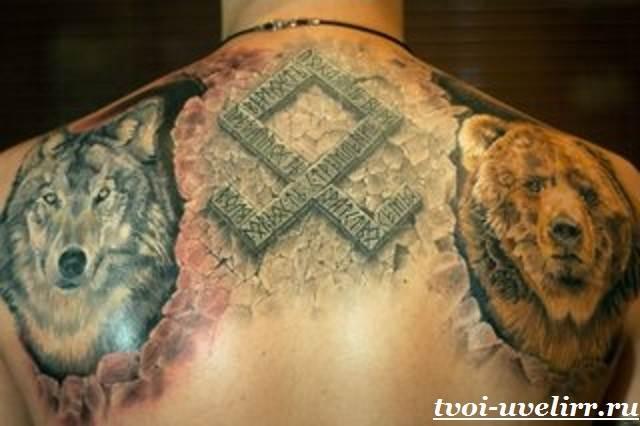 Славянские-татуировки-и-их-значение-Татуировки-в-славянском-стиле-22