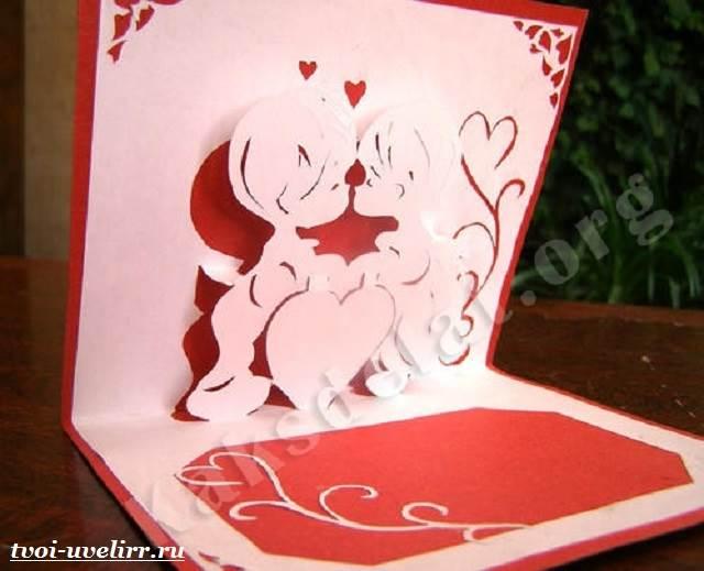 Открытку, объемные открытки своими руками на валентинов день