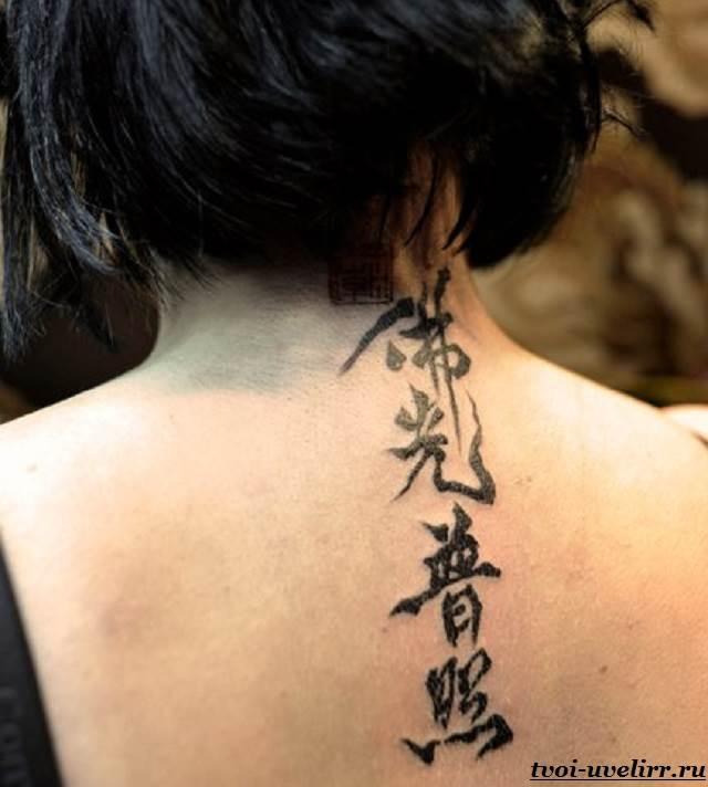 Японские-тату-и-их-значение-8