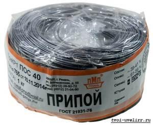 Припой-для-пайки-111