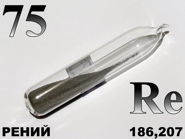 Рений-Свойства-рения-Применение-рения-6