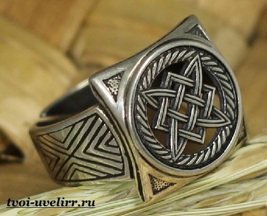 славянские-кольца-виды-и-особенности-славянских-колец-11