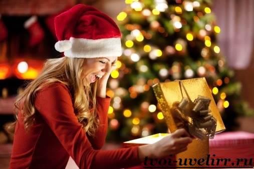 Подарки-на-Новый-год-2