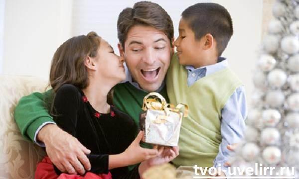 Что-подарить-папе-на-день-рождения-2
