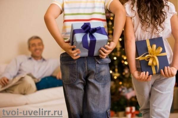 Что-подарить-папе-на-день-рождения-3