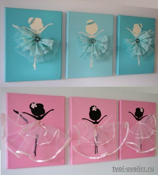 Как-сделать-балерину-из-бумаги-5
