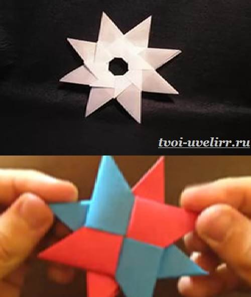 Как-сделать-сюрикен-из-бумаги-2