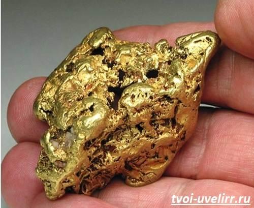 Лицензия-на-добычу-золота-4