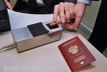 Шенгенская-виза-для-россиян-в-2016-году-цена-2