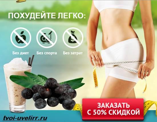 Ягоды-Асаи-Свойства-применение-отзывы-и-цена-ягоды-Асаи-5