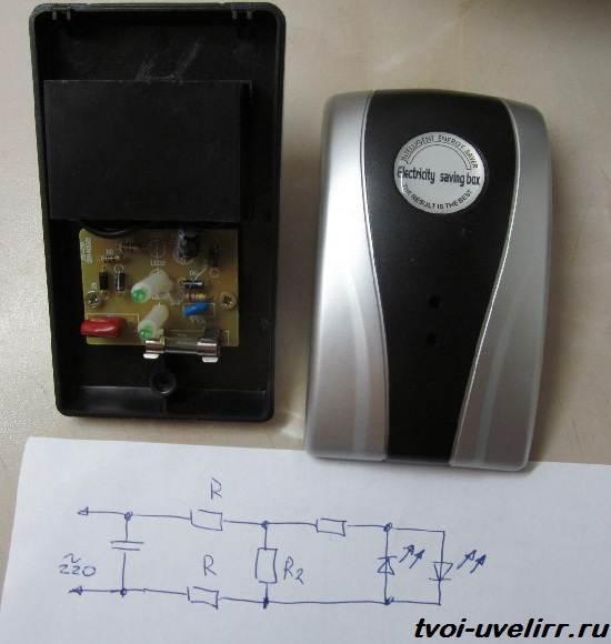 Saving-Box-экономитель-энергии-Принцип-работы-отзывы-и-цена-Saving-Box-2