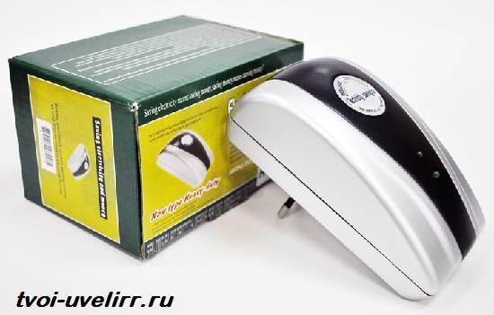 Saving-Box-экономитель-энергии-Принцип-работы-отзывы-и-цена-Saving-Box-4