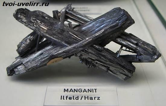 Манганит-камень-Свойства-добыча-и-применение-манганита-4
