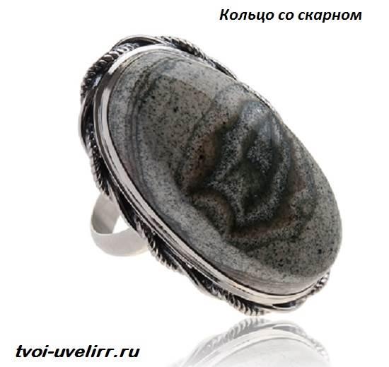 Скарн-камень-Описание-свойства-и-применение-скарна-5