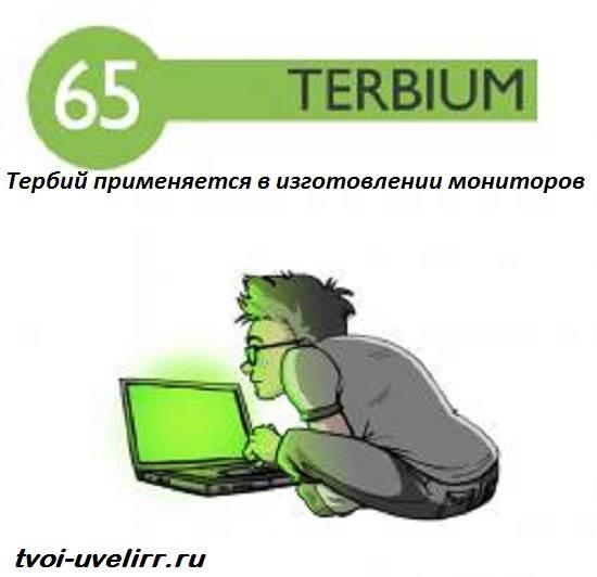 Тербий-элемент-Свойства-добыча-применение-и-цена-тербия-4