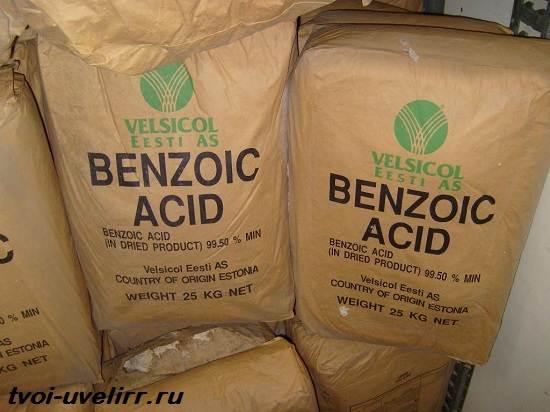 Бензойная-кислота-Свойства-и-применение-бензойной-кислоты-4
