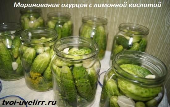 Лимонная-кислота-Свойства-и-применение-лимонной-кислоты-10