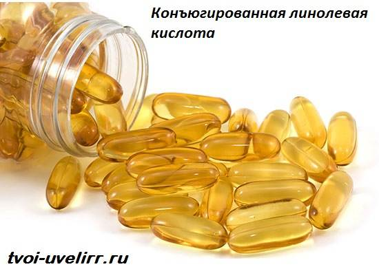 Линолевая-кислота-Свойства-и-применение-линолевой-кислоты-1