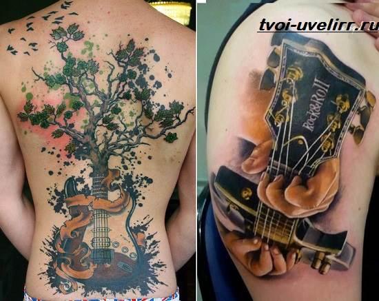Тату-гитара-Значение-тату-гитара-Эскизы-и-фото-тату-гитара-9